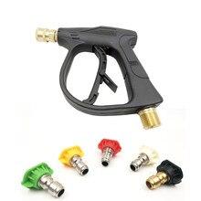 """לחץ אקדח M22 14mm שקע עם 5pcs סבון 1/4 """"שחרור מהיר חרירי ספריי שלג קצף סילון משאבת תותח לאנס Cleanner"""