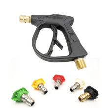 """Pressure Car Washer Gun M22 14mm Socket with 5pcs Soap 1/4"""" Quick Release Spray Nozzles Snow Foam Jet Pump Cannon Lance Cleanner"""
