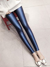 JUJULAND woman PU leggings colorful High-waisted and elastic skinny autumn winter 9015