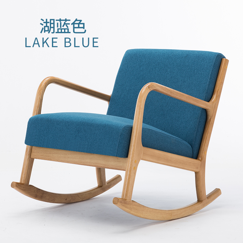Nordic Solid Wood Rocking Chair Household Rocking Chair Leisure Chair Lazy Sofa Single Sofa Chair Nap Balcony Leisure Chair