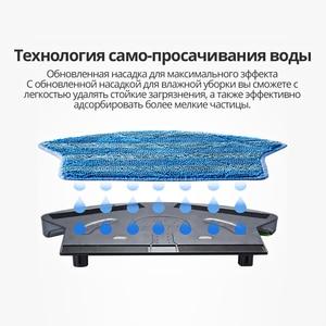 Умный Робот пылесос Midea VCR03 для сухой и влажной уборки 4 режима уборки|Пылесосы|   | АлиЭкспресс