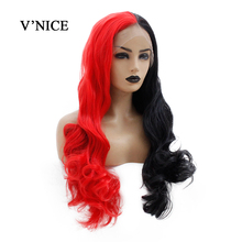 V'NICE Half Red Half Black Color Lace Front Wig for Women Cosplay Heat Resistant