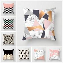 45*45 см геометрический полосатый чехол для подушки квадратный полиэфирные наволочки спальня для дома или офиса, декоративные