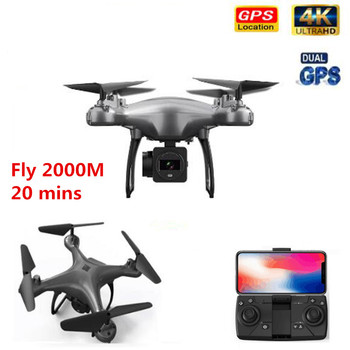 Profissional GPS FPV Drone 4k WiFi RC Dron 20 mins Flight Time Lost Control Reture Selfie Quadcopter With Camera HD Drone