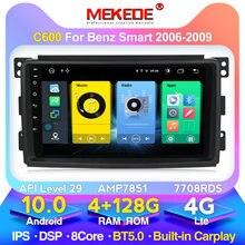 Mekede 4g + 128g android para mercedes/benz smart fortwo 2005-2010 rádio do carro leitor de vídeo multimídia navegação gps 2 din dvd