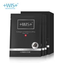 WIS бренд коллаген сияние Лифтинг Маска 24 шт. глубоко увлажняющая осветляющая и Освежающая маска для кожи черная маска