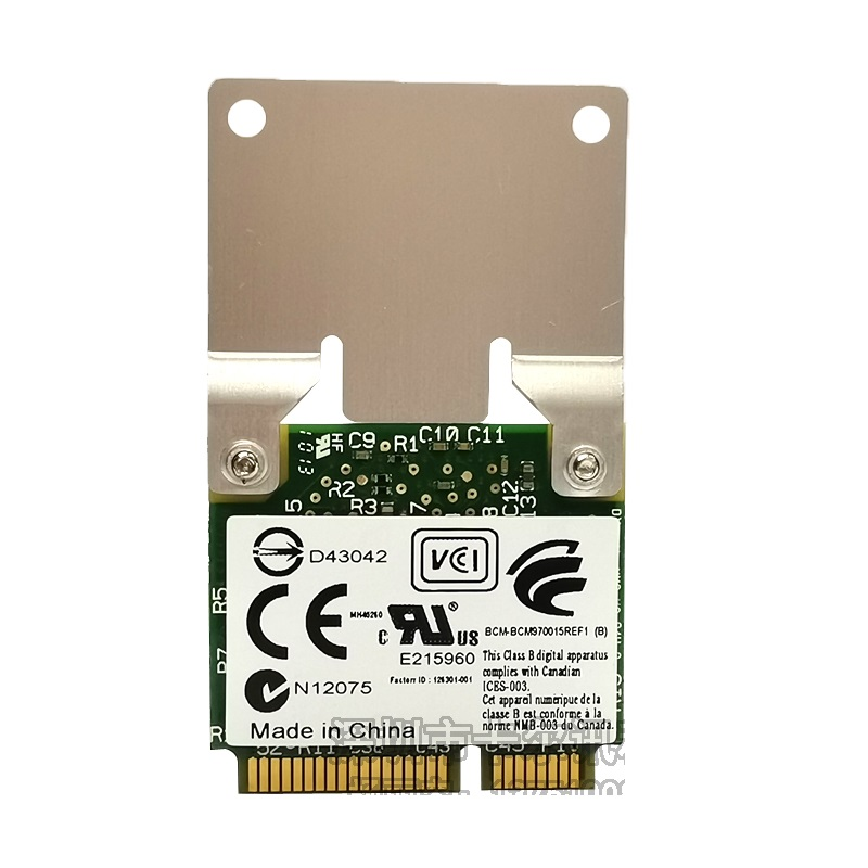 SSEA Wireless Card 1080p For Broadcom Crystal HD Decoder BCM70015 BCM970015 AW-VD920H HD Crystal Hardware Decoder
