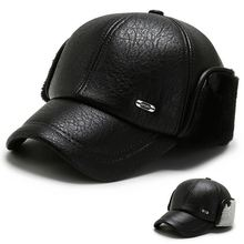 Мужская кепка с острым носком зимние шапки для мужчин искусственная