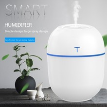 USB Mini Egg Humidifier Desktop Mute Office Hydrating Mute Nano Fine Fog Large Capacity Humidfier gemeo gl 2213 humidifier desktop humidifier fog volume punching device