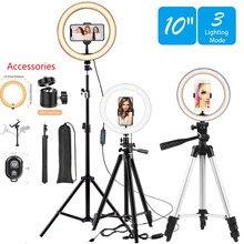 26cm led selfie anel luz tiktok círculo luz de preenchimento pode ser escurecido lâmpada trepied maquiagem fotografia ringlight suporte do telefone tripé