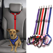 Товары для домашних животных, универсальный практичный регулируемый ремень безопасности для кошек и собак, ремень безопасности для автомо...