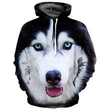 Толстовка в стиле хип хоп с 3d принтом «волк» белая толстовка
