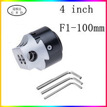 4inch 100mm F1 Type Boring Head 25mm Lathe Boring Bar Milling Holder For MT2 MT3 R8 Shank Milling Machine Tools + Hex Wrenche