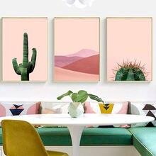 Скандинавская Настенная картина с изображением растений кактуса