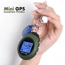 Мини gps трекер ручной USB Перезаряжаемый с электронным компасом для наружного путешествия отслеживатель навигационный приемник