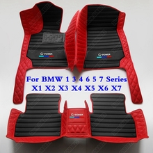 3D Car Floor Mats for BMW All Models X1 X2 X3 X4 X5 X6 X7 M 1 2 3 4 5 6 7 Series GT All Weather Personalized Auto Foot Carpet cheap Artificial leather Natural Fiber 320i 325i 330i 335i 318i 730Li 740Li 750Li 760Li 740e G07 E72 F16 G06 G02 E83 E65 E66 F02 G11 G12