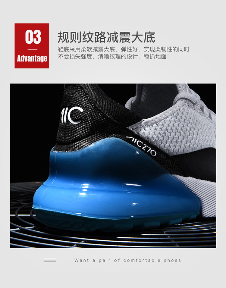 H5996c1e306e24a4c815c45a90832c0dcn Summer New Men Sneakers Air Cushion Lightweight Breathable Sneakers Fashion Shoes Woman Couple Sport Shoes Mens Shoes Casual