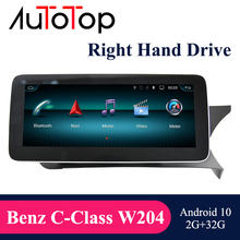 Car DVD Multimedia-Player Mirrorlink Gps Navigation C204/S204 Mercedes-Benz for AUTOTOP