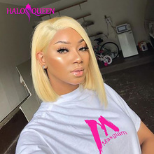 HALOQUEEN 613 Blonde Lace Front Wig Brazilian 613 Short Bob Lace Front Human Remy Hair Wigs For Black Women Lace Front Wig