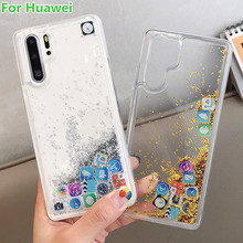 For huawei P20 lite P30 pro Case Quicksand Mobile Apps Icon