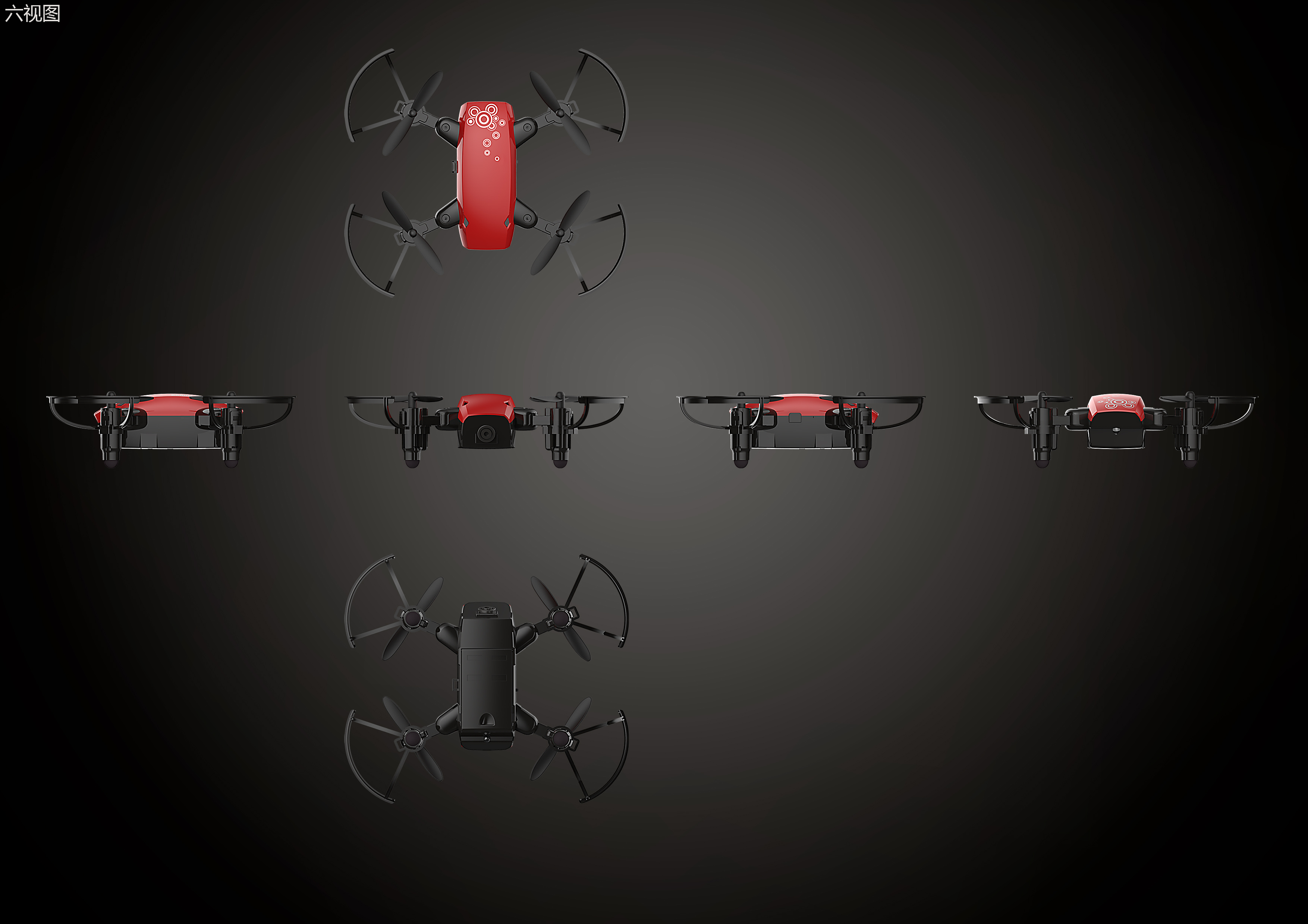 1806A series Fixed height unmanned aerial vehicle Helic Max four axis aerial photography for boys toys - 4