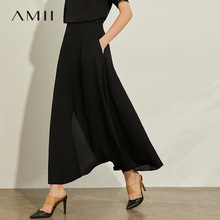 AMII Minimalism Spring Summer Aline High Waist Women's Skirt Caual Lady Pocket A