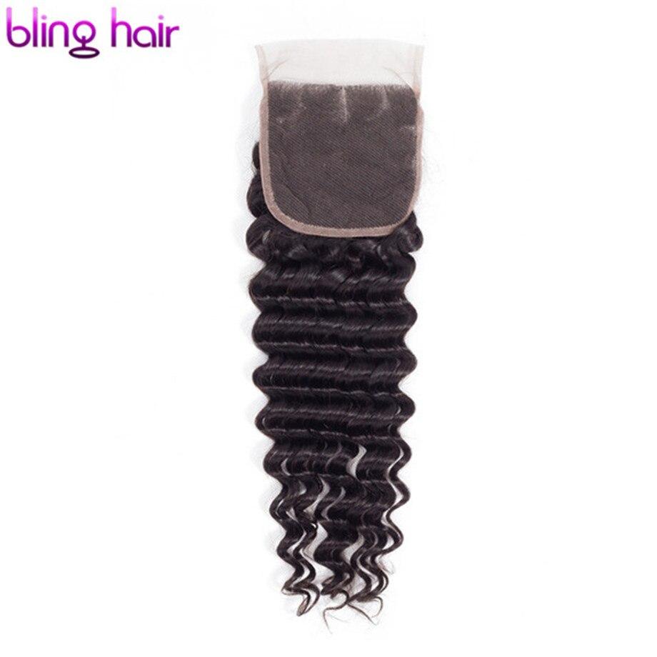 Bling Hair Brazilian Deep Wave Closure 4x4 Lace Closure Remy Human Hair Closure with Baby Hair Free Middle Part Natural Color