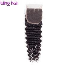 Bling Hair brazylijska głęboka fala zamknięcie 4x4 zamknięcie koronki Remy uzupełnienie splotu ludzkich włosów z dzieckiem włosy wolna środkowa część Natural Color