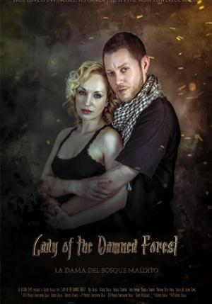 诅咒森林之女