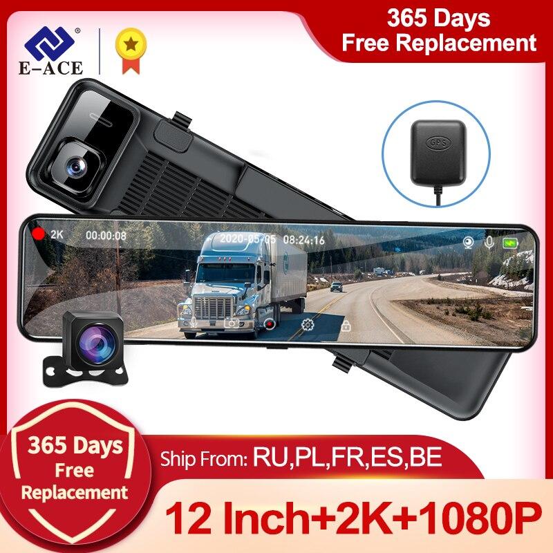 E-ACE A46 2K Автомобильный видеорегистратор зеркало 12 дюймов сенсорный видеорегистратор ночного видения видеорегистратор Поддержка GPS 1080P каме...