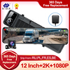 E-ACE A46 2K Auto Dash Kamera Spiegel 12 Zoll Touch Fahren Recorder Nachtsicht Dashcam DVRs unterstützung GPS 1080P Hinten Kamera