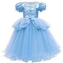 Детское платье принцессы на выпускной, на Хэллоуин, день рождения