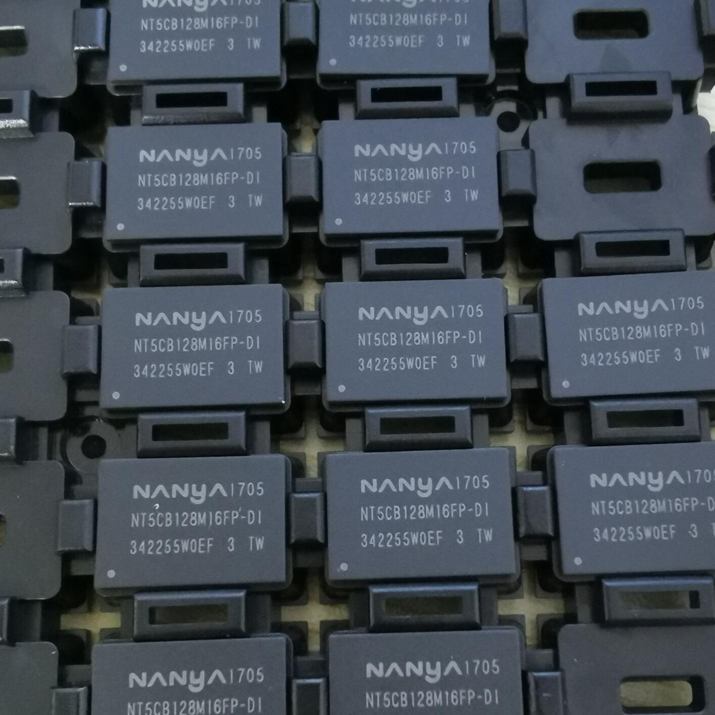 10pcs 100% New And Orgina Free Shipping NT5CB128M16FP-DI BGA In Stock