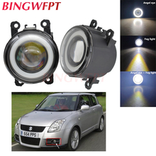 2pcs Car Accessories H11 LED Bulb Fog Light Angel Eye with Glass len 12V For Suzuki Swift MZ EZ Hatchback 2005-2015