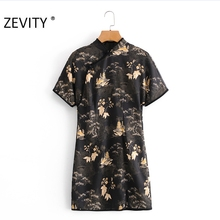 Zevity Chinese Style New Women Vintage Short Sleeve Print A Line Mini Dress Female Retro Stand Collar Chic Buckle Vestido DS4577