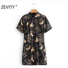 Zevity chiński styl nowy kobiety w stylu Vintage z krótkim rękawem drukuj linia Mini sukienka kobiet Retro stójka Chic klamra Vestido DS4577