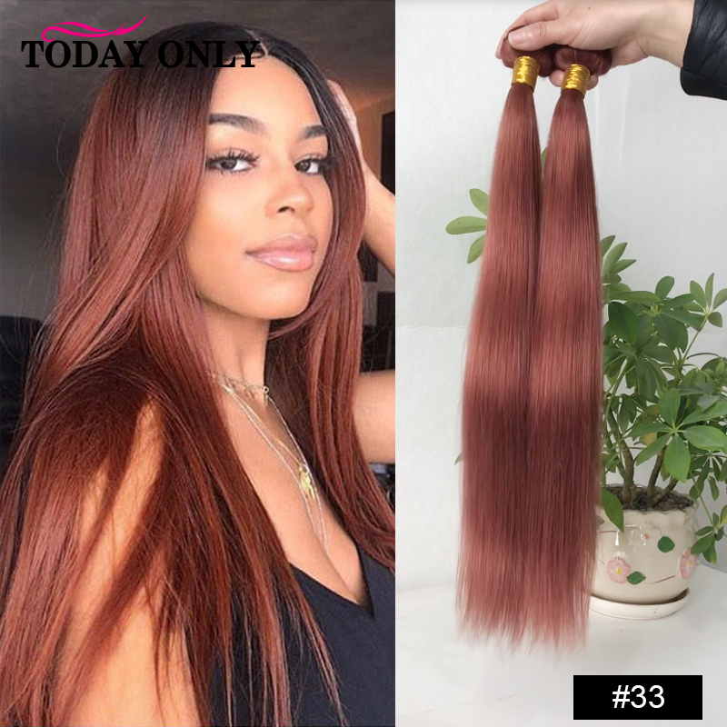 Straight Hair Bundles 613 Bundles Hair Extensions #2/33/27/613/Burgundy Highlight Brazilian Human Hair Weave Bundles Color Remy