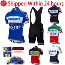 2021 New QUICK STEP Team cycling jersey gel pad bike shorts set MTB etixxl Ropa Ciclismo mens pro summer bicycling Maillot wear