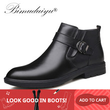 BIMUDUIYU Mannen Herfst Lederen Laarzen Met Bont Winter Men Fashion Enkellaarsjes Business Casual Man Snowboots Werkschoenen(China)