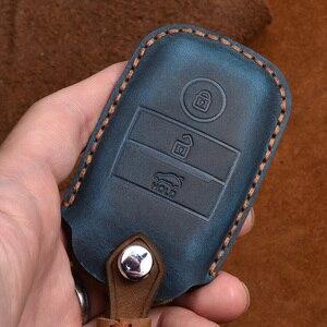 Image 2 - Genuine Leather Smart Key Case Cover For Kia KX3/KX5/K3S/RIO/Ceed/Cerato/Optima/K5/Sportage/Sorento Keychain Car Styling L72