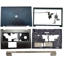 NEW For HP EliteBook 8760W 8770W Laptop LCD Back Cover/Front