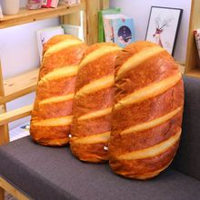 Simulation 3D Butter Bread Pillow Soft Stuffed Backrest Toys Food Nap Cushion New Pillow