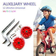 Bicycle-Stabilisers-Kit Wheel-Set Cycling-Accessories Bike Balance Auxiliary Children