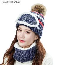 Women Knitted Hat Scarf Mask Three Pieces Set Fashion Wool Knit Hat Collars Female Warm Snow Caps Windstoper Face Mask Hat Set wool hat w mask yellow grey
