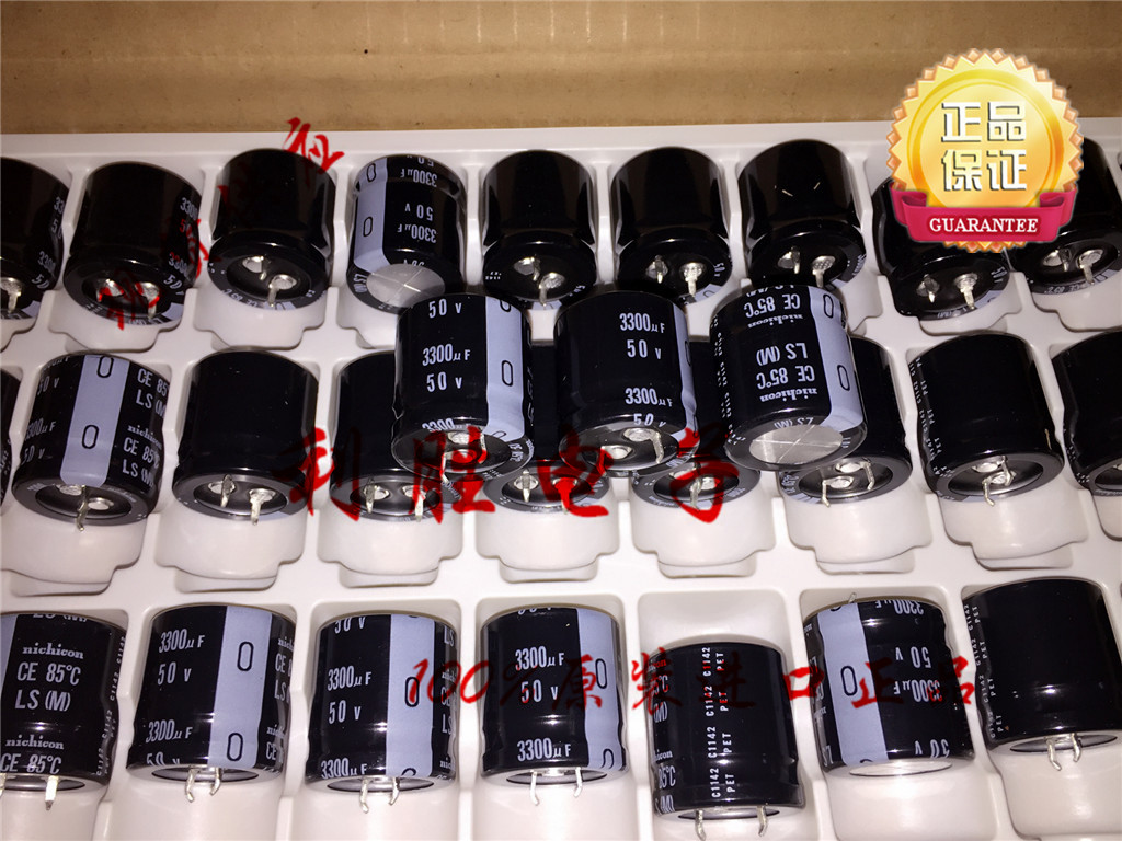 4pcs/10pcs <font><b>3300UF</b></font> <font><b>50V</b></font> Japan nichicon Capacitor 50V3300UF 25*25 LS 85 degrees free shipping image
