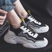 Reflective Chunky Sneakers Women Vulcanized Shoes