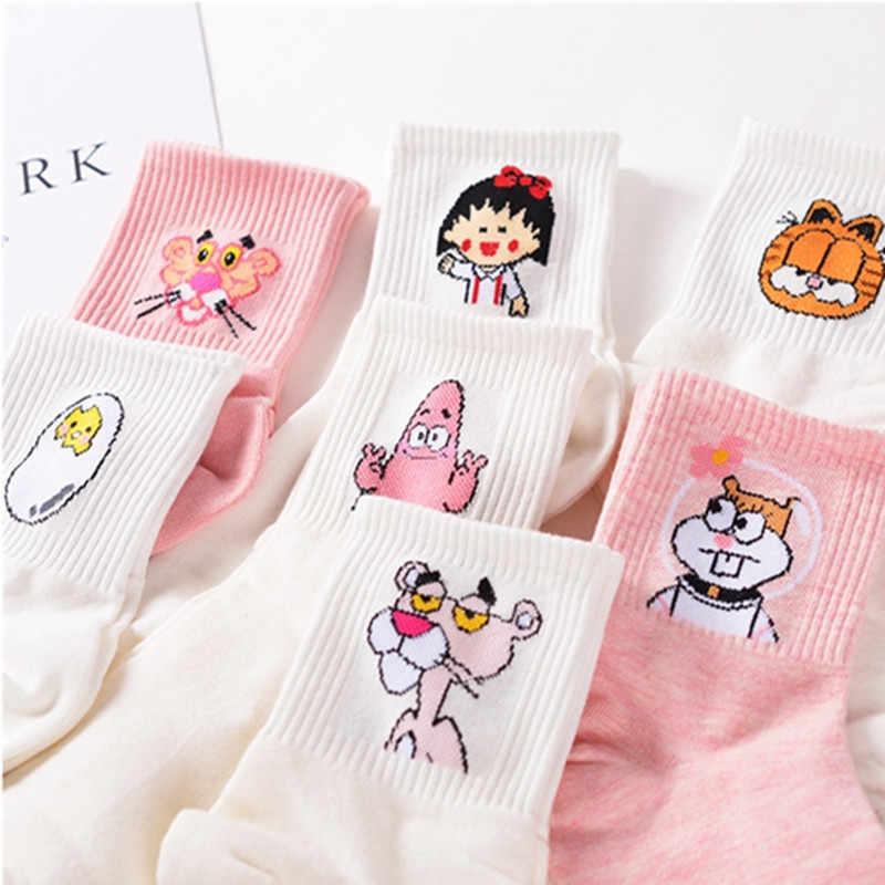 קוריאני סגנון נשים גרבי אופנה בציר Kawaii קריקטורה צפרדע ארנב גאות גרבי מזדמן Harajuku אקארד לנשימה חמוד גרביים