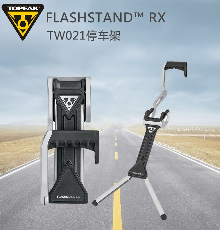 Topeak TW021 Регулируемая парковочная стойка FlashStand FAT велосипедный kickstand велосипедный кривошипный стенд держатель