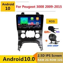 الروبوت 10 مشغل أسطوانات للسيارة مشغل وسائط متعددة GPS لبيجو 3008 2009 2010 2011 2012 2013 2015 2018 الصوت راديو تلقائي ستيريو والملاحة