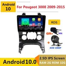 Autoradio Android 10, navigation GPS, lecteur multimédia, audio stéréo, DVD, pour voiture Peugeot 3008 2009 2010 2011 2012 2013 2015 2018